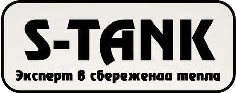 s-tank.ru